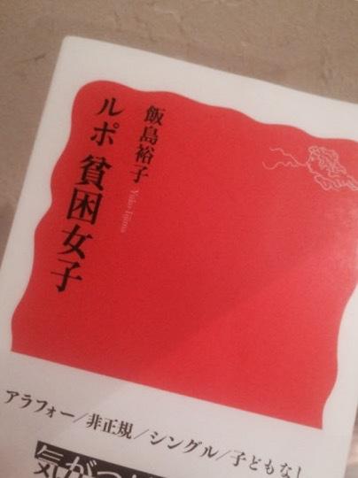 IMG_5272.JPG