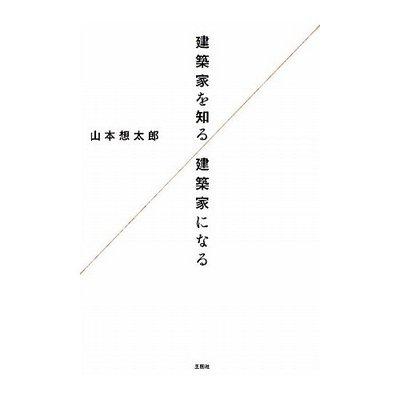 31ywPRIeDUL__SS500_yamamoto.jpg
