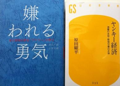 140411nisatunohon.JPG