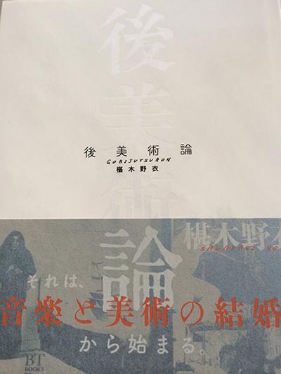 150503sawaragi%E5%86%99%E7%9C%9F.JPG