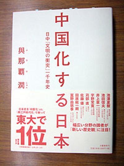 http://ofda.jp/sakaushi/diary/uploads/chinak-1%5B1%5D%EF%BC%91%EF%BC%93%EF%BC%90%EF%BC%96%EF%BC%90%EF%BC%92.jpg