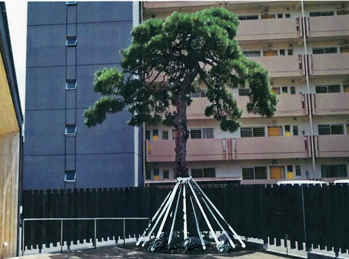 pine%20tree%20in%20mito.jpg