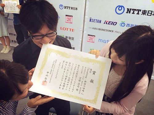 jyusyou2.JPG