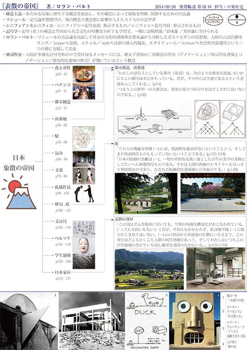 rindoku_1_1.jpg